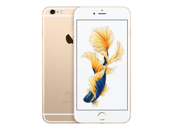 APPLE iPHONE 6S PLUS 32GB GOLD - Matkapuhelimet - 190198061560 - 2