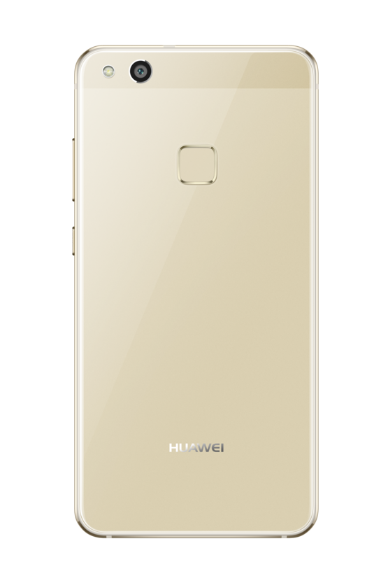 HUAWEIP10LITEaLYPUHELINGOLD_6901443160662_3.png