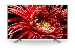 Testissä Samsungin näyttävä 8K-televisio – kannattaako 8K-töllöön jo sijoittaa?